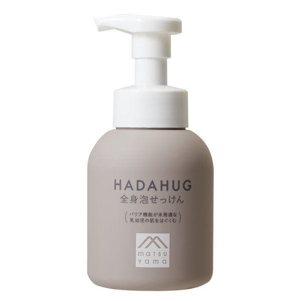 Photo1: Hadahug Face and Body Foaming Soap (1)