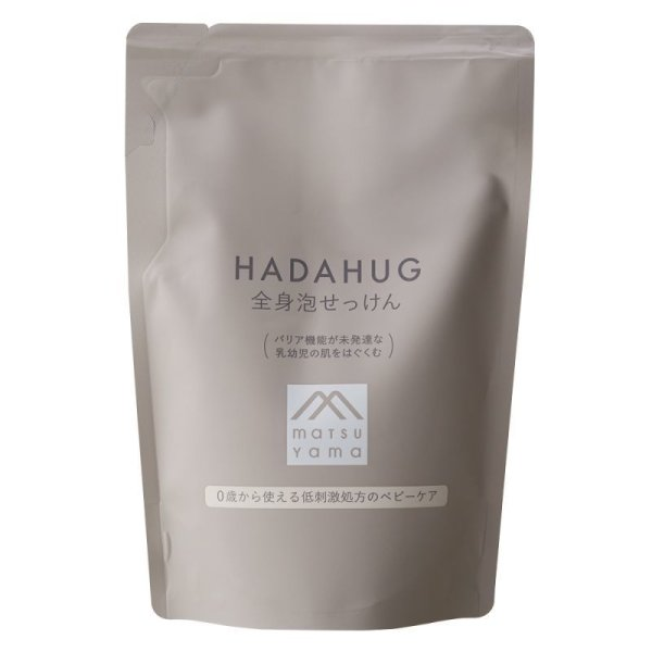 Photo1: Hadahug Face and Body Foaming Soap Refill (1)