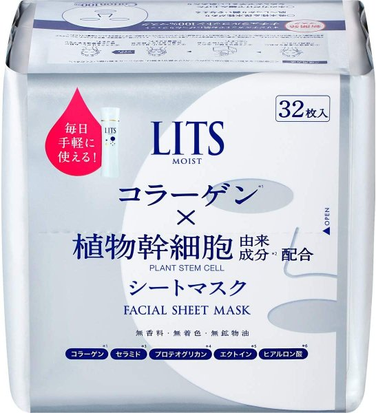 Photo1: Lits Moist Perfect Rich Mask (1)