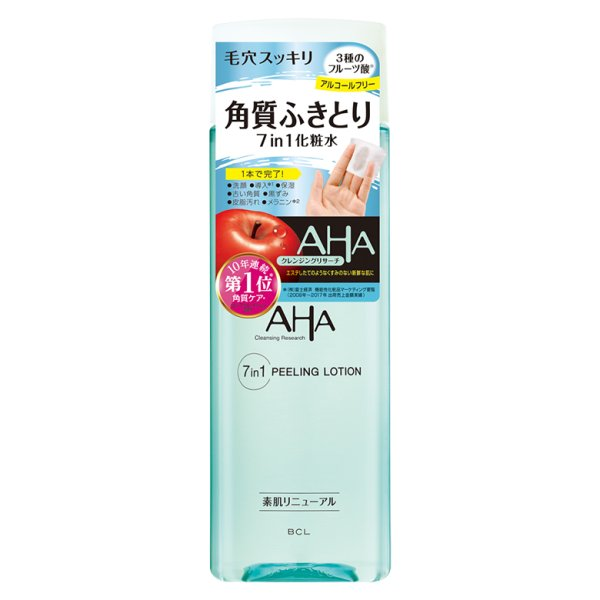 Photo1: AHA by Cleansing Research 7 in 1 Peeling Lotion (1)