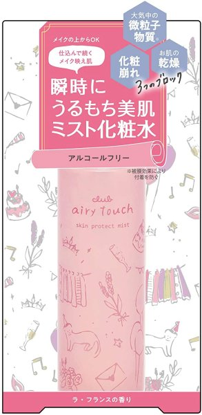 Photo1: club Airy Touch Skin Protect Mist (1)
