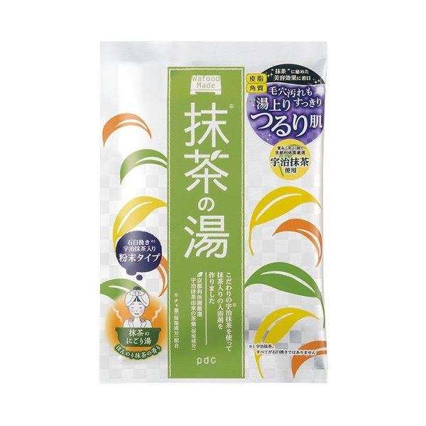 Photo1: Wafood Made Uji Matcha Bath Product (1)