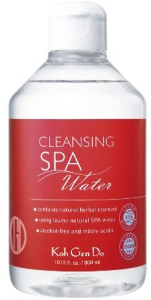 Photo1: Koh Gen Do SPA Cleansing Water  (1)