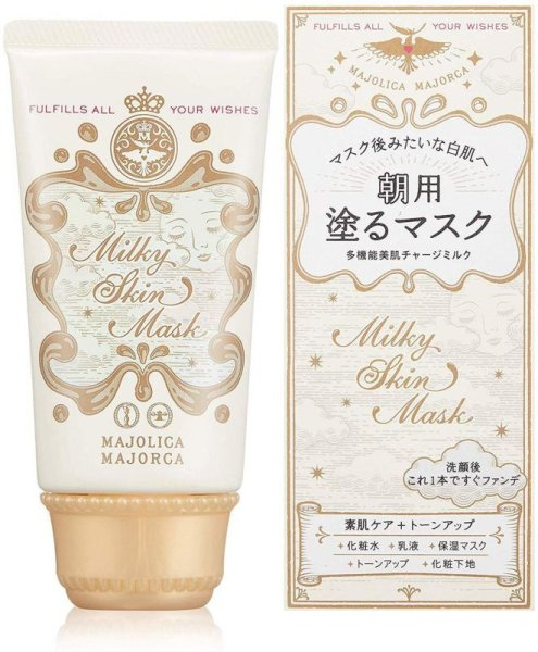 Photo1: Majolica Majorca Milky Skin Mask Makeup Base (1)