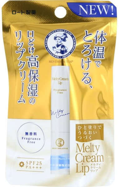 Photo1: Mentholatum Melty Cream Lip Unscented (1)